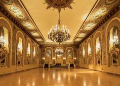 Hotel du Pont - Вілмінгтон - Lobby
