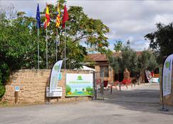 Camping La Estanca - Alcañiz - Vista del exterior