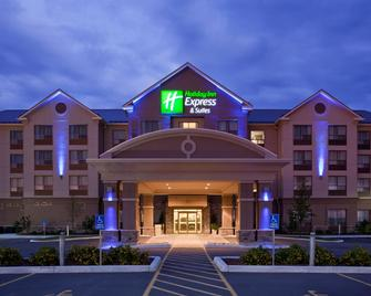 Holiday Inn Express & Suites New Liskeard - New Liskeard - Gebäude