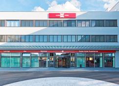 Swissever Zug Swiss Quality Hotel - Cham - Budynek