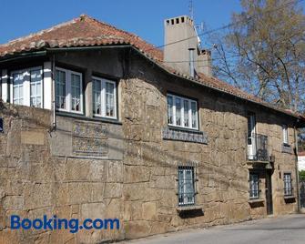 Casa Da Quinta De S. Martinho - Віла Реал - Building