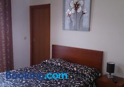 Flor Do Douro - Miranda Do Douro - Bedroom