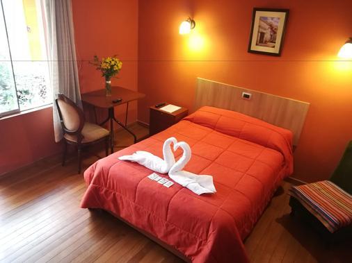 米拉索爾酒店 - 阿雷基帕 - 阿雷基帕 - 臥室