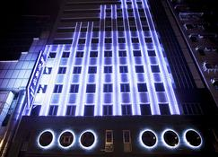 Royal Group Hotel Minghua Branch - Kaohsiung - Building