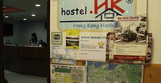 Hong Kong Hostel - Hong Kong - Building