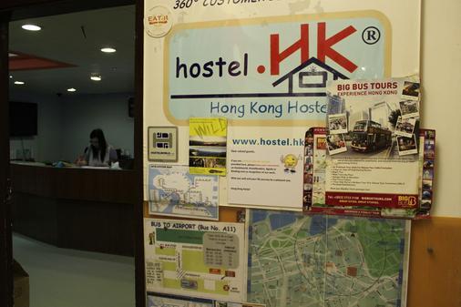 Hong Kong Hostel - Hong Kong - Front desk