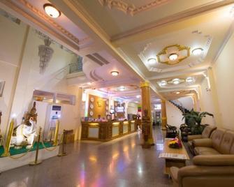 Smart Hotel - Mandalay - Aula