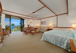 Kaanapali Beach Hotel - Lahaina - Bedroom