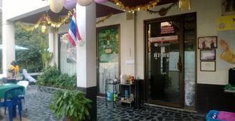 Phurahong Homestay - Bangkok - Extérieur