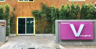 Resort V - Mrt Huai Khwang - Bangkok - Vista del exterior