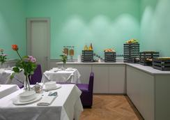 Boutique Centrale Palace - Rome - Restaurant