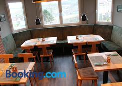 Gasthaus Waldschlosschen - Wattenbach - Restaurant