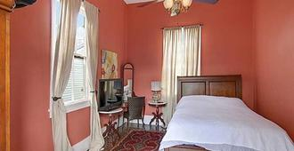 Ihsp French Quarter Hostel - New Orleans - Phòng ngủ