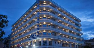 Xenophon Hotel - Atenas - Edificio