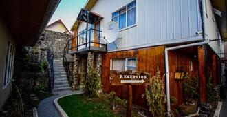 Hostal Parediso - Punta Arenas - Edificio