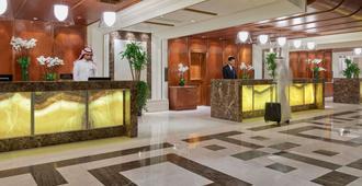 Swissotel Al Maqam Makkah - מכה - דלפק קבלה