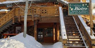The Alpenhof - Teton Village