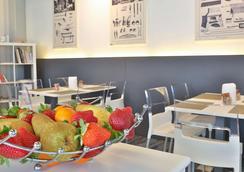 Best Western Plus Hotel Farnese - Πάρμα - Εστιατόριο