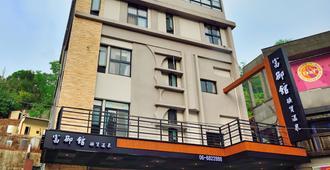 Fu Yu Spring House - Tainan - Building