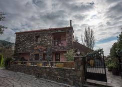 Chorostasi Guest House - Parthenonas - Edificio