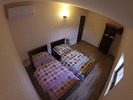 Hostel Glide - Yerevan - Phòng khách