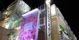 Grand Fine Kyoto Minami - Adults Only - Κιότο - Κτίριο