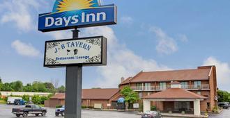 Days Inn by Wyndham Cincinnati East - Cincinnati - Toà nhà
