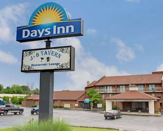 Days Inn by Wyndham Cincinnati East - Cincinnati - Edificio