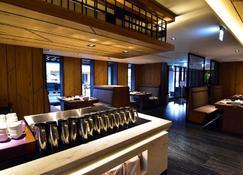 Hotel Midtown Richardson Kaohsiung Boai - Каогсіунг - Ресторан