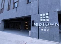 Hotel Midtown Richardson Kaohsiung Boai - Каогсіунг - Будівля