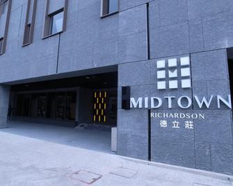 Hotel Midtown Richardson Kaohsiung Boai - Kao-siung - Building