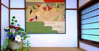 Hostel Hana An - Τόκιο - Παροχές δωματίου
