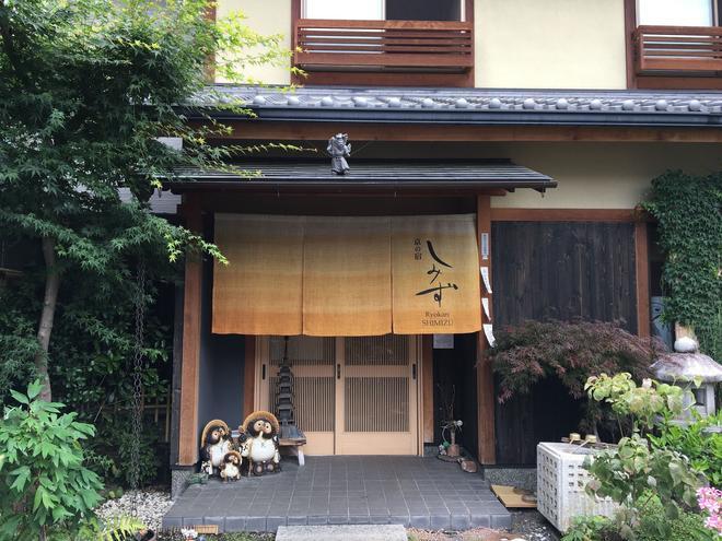 Ryokan Shimizu - Kyōto - Gebäude