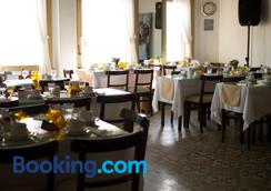 Hotel Colon - Piriápolis - Restaurant