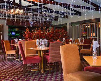 Macdonald Lochanhully Woodland Club - Carrbridge - Restaurant