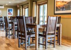 Yellowstone Valley Lodge, an Ascend Hotel Collection Member - Livingston - Restaurant
