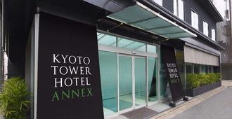 Kyoto Tower Hotel Annex - Kyoto - Building