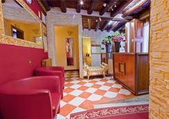Hotel Henry - Venice - Hành lang