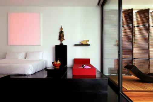 The Library, a Member of Design HotelsTM - Ko Samui - Phòng ngủ