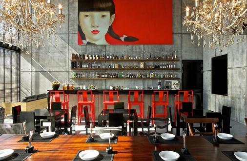 The Library, a Member of Design HotelsTM - Ko Samui - Bar
