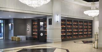 The Desoto Savannah - Savannah - Σαλόνι ξενοδοχείου