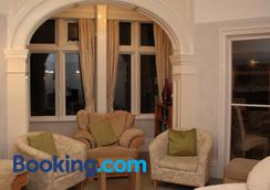 Rockvale House - Lynton - Lobby