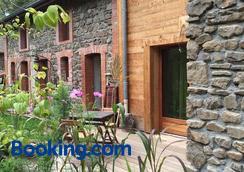 Les Sittelles de Bamboche - Saint-Symphorien-sur-Coise - Outdoors view