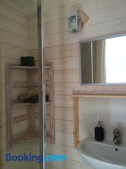 Les Sittelles de Bamboche - Saint-Symphorien-sur-Coise - Bathroom