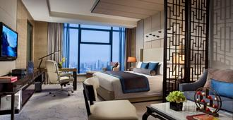 Tangla Hotel Tianjin - טיאנג'ין - חדר שינה