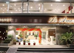 Hotel Le Amor - Kota - Gebäude