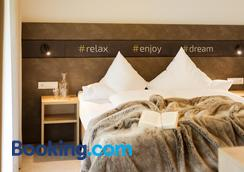 Enjoy Ischgl - Ischgl - Bedroom