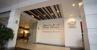 First House Hotel - Băng Cốc - Hành lang