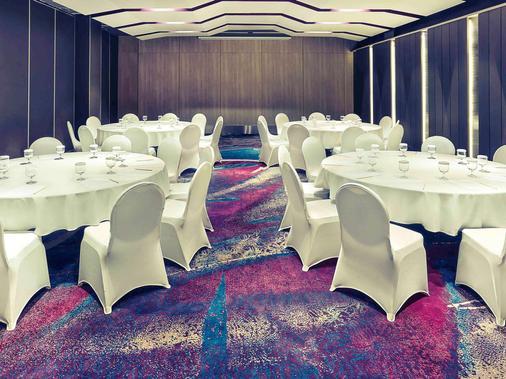 Mercure Jakarta Sabang - Jakarta - Bankettsaal