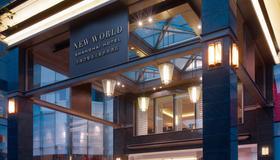 New World Shanghai Hotel - Shangai - Edificio
